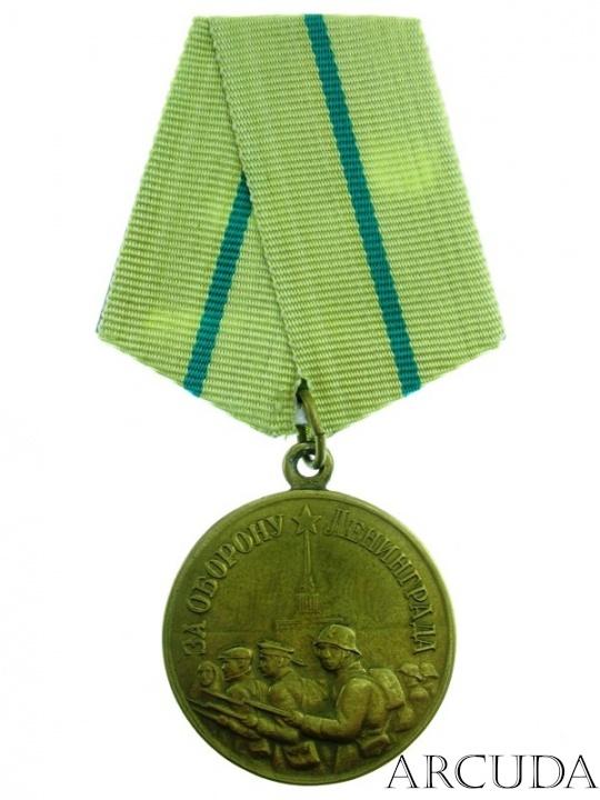 Песня медаль за оборону ленинграда скачать