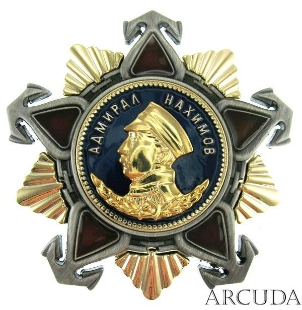 термобелья Craft награды с адмирал нахимова детям 1,5-2