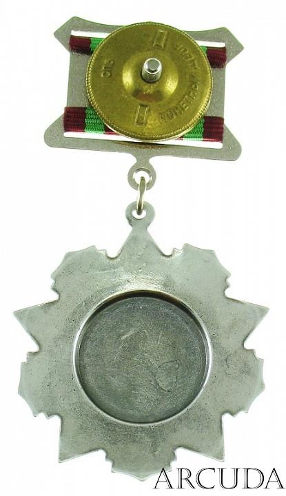 Медаль «За отличие в воинской службе» 2-й степени (муляж ...: https://arcuda.com/catalog/medal_za_otlichie_v_voinskoy_sluzhbe_2st_mulyazh.html