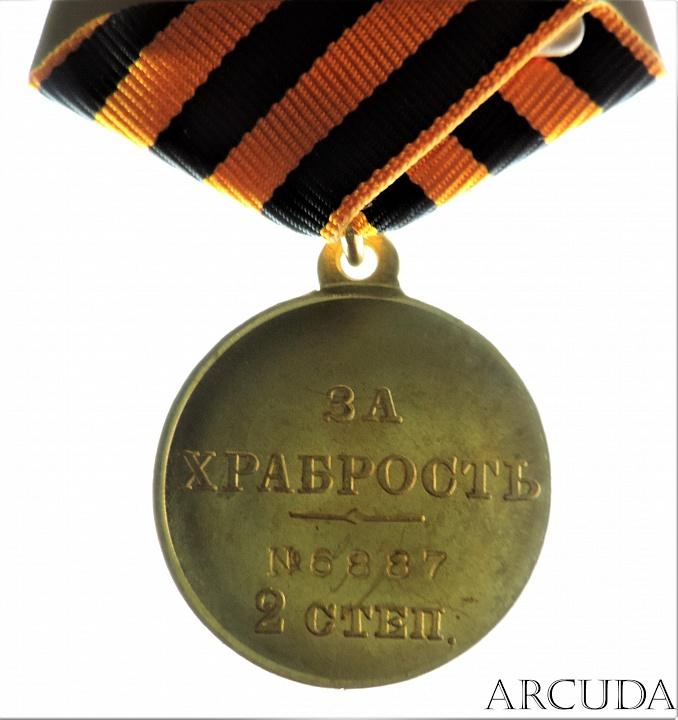 отверстие фото кавалеров медали за храбрость шторам альтернатива