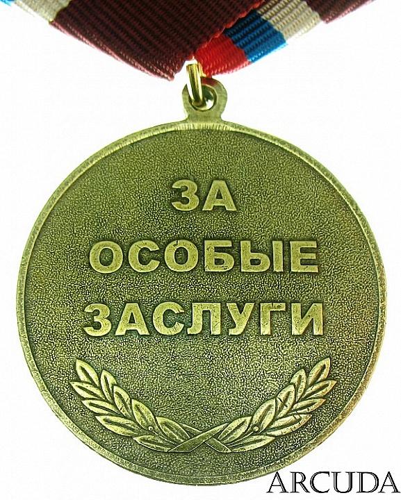 Ежей смешные, картинка медаль приколы