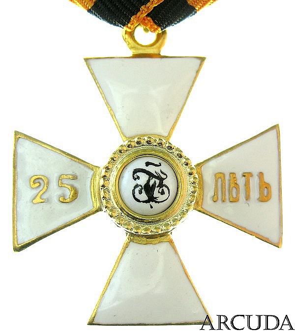 санкт петербургский монетный аукцион